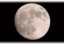 ดวงจันทร์, ภาพวิว, ภาพธรรมชาติ, รูปภาพ, เทคนิคการถ่ายภาพ, ภาพ, ภาพพื้นหลัง, ภาพดารา