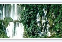 น้ำตกทีลอซู, น้ำตก, ท่องเที่ยว, สถานที่ท่องเที่ยว, แหล่งท่องเที่ยว, ทีลอซู, น้ำตกทีลอซู, ตาก