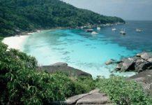 หาดกมลา, ที่พักหาดกมลา, โรงแรมหาดกมลา, รีสอร์ทหาดกมลา, สถานที่ท่องเที่ยวหาดกมลา, ทะเลหาดกมลา, ภูเก็ต