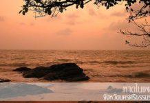 หาดในเพลา, ที่พักหาดในเพลา, โรงแรมหาดในเพลา, รีสอร์ทหาดในเพลา, สถานที่ท่องเที่ยวหาดในเพลา, ทะเลหาดในเพลา, นครศรีธรรมราช