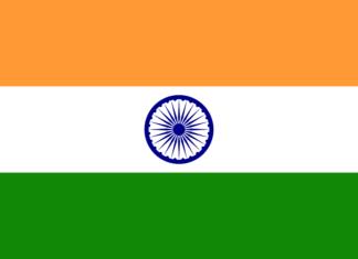 วีซ่าประเทศอินเดีย