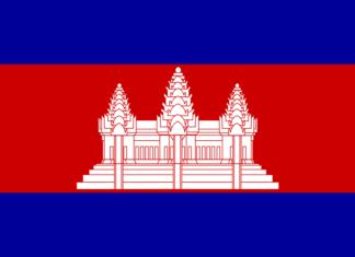 วีซ่าประเทศกัมพูชา