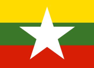 วีซ่าประเทศพม่า