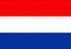วีซ่าประเทศเนเธอร์แลนด์