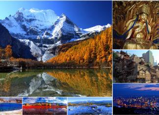 ทริปย่าติง, เต้าเฉิงย่าติง, ฉงชิ่ง, มณฑลเสฉวน, ผาหินแกะสลักต้าจู๋, ทริปย่าติง, ทัวร์ย่าติง, ท่องเที่ยวจีน, ทริปเที่ยวจีน