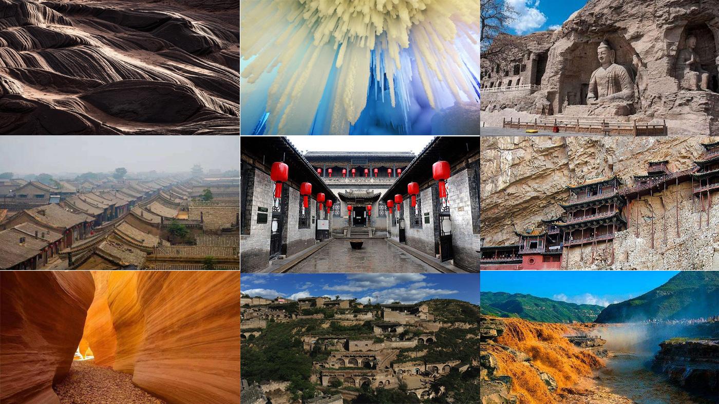 มณฑลซานซี ทริปท่องเที่ยวจีน ท่องเที่ยวจีน วัดลอยฟ้า น้ำตกหูโค่ว เมืองโบราณผิงเหยา โปลั่งกู่ ถ้ำน้ำแข็งหมื่นปี ถ้ำพระอวิ๋นกัง