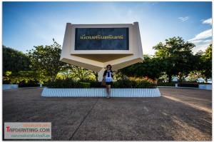 diary kanjanaburi-43