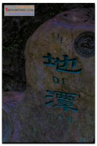 yun-gui-260