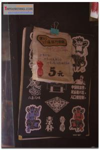 yunnan-169