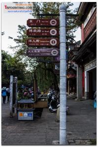 yunnan-67